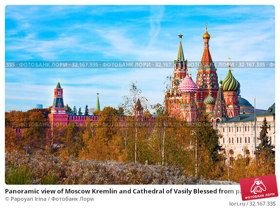 Купить «Panoramic view of Moscow Kremlin and Cathedral of Vasily Blessed from park Zaryadye, Russia», фото № 32167335, снято 16 октября 2018 г. (c) Papoyan Irina / Фотобанк Лори
