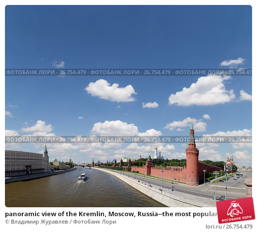 Купить «panoramic view of the Kremlin, Moscow, Russia--the most popular view of Moscow», фото № 26754479, снято 6 августа 2017 г. (c) Владимир Журавлев / Фотобанк Лори