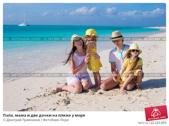 красотки фото девушки на пляже