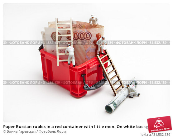 Купить «Paper Russian rubles in a red container with little men. On white background.», фото № 31532139, снято 14 июля 2019 г. (c) Элина Гаревская / Фотобанк Лори