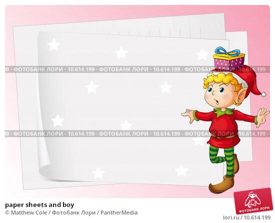paper sheets and boy. Стоковая иллюстрация, иллюстратор Matthew Cole / PantherMedia / Фотобанк Лори