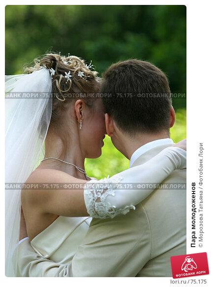 Пара молодоженов, фото № 75175, снято 17 июня 2006 г. (c) Морозова Татьяна / Фотобанк Лори
