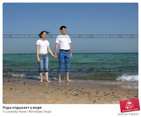 Пара отдыхает у моря, фото № 116611, снято 2 января 2006 г. (c) Losevsky Pavel / Фотобанк Лори