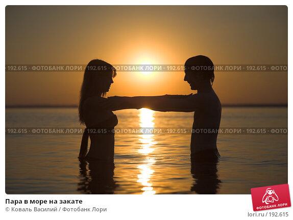 Пара в море на закате, фото № 192615, снято 8 августа 2007 г. (c) Коваль Василий / Фотобанк Лори
