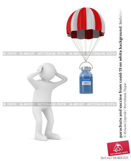 parachute and vaccine from covid-19 on white background. Isolated 3D illustration. Стоковая иллюстрация, иллюстратор Ильин Сергей / Фотобанк Лори