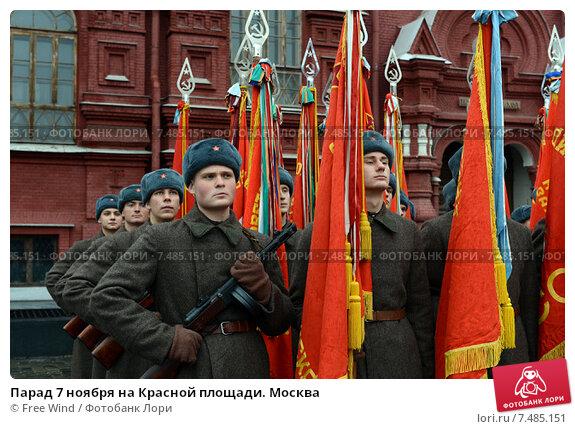 Купить «Парад 7 ноября на Красной площади. Москва», фото № 7485151, снято 7 ноября 2014 г. (c) Free Wind / Фотобанк Лори