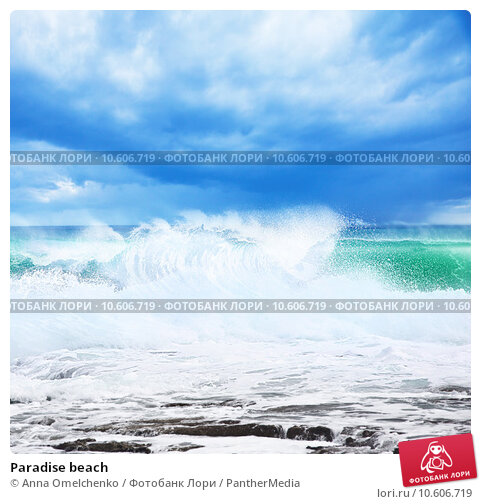 Paradise beach. Стоковое фото, фотограф Anna Omelchenko / PantherMedia / Фотобанк Лори