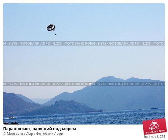 Парашютист, парящий над морем, фото № 8275, снято 15 июля 2006 г. (c) Маргарита Лир / Фотобанк Лори