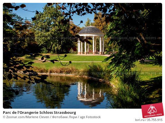 Parc de l'Orangerie Schloss Strassbourg. Стоковое фото, фотограф Zoonar.com/Marlene Cleven / age Fotostock / Фотобанк Лори