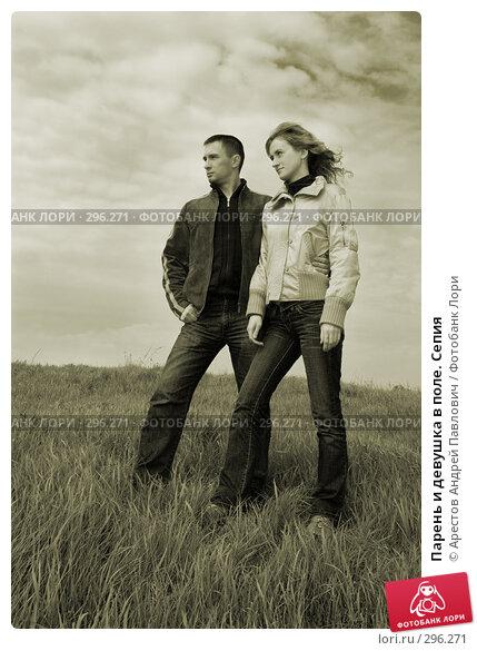 Парень и девушка в поле. Сепия, фото № 296271, снято 20 апреля 2008 г. (c) Арестов Андрей Павлович / Фотобанк Лори