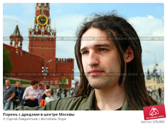 Парень с дредами в центре Москвы, фото № 270855, снято 2 мая 2008 г. (c) Сергей Лаврентьев / Фотобанк Лори
