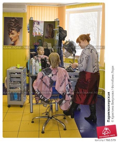 парикмахерская фото для детского сада
