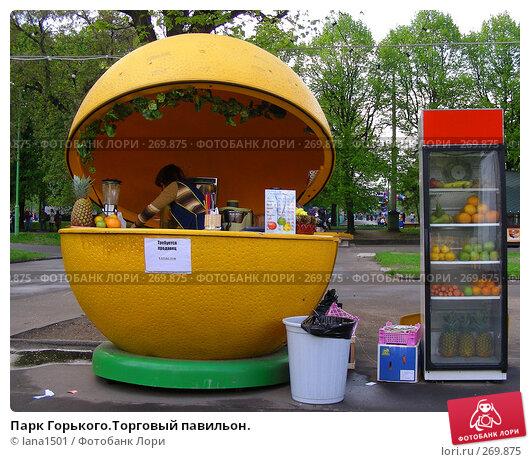 Парк Горького.Торговый павильон., эксклюзивное фото № 269875, снято 2 мая 2008 г. (c) lana1501 / Фотобанк Лори