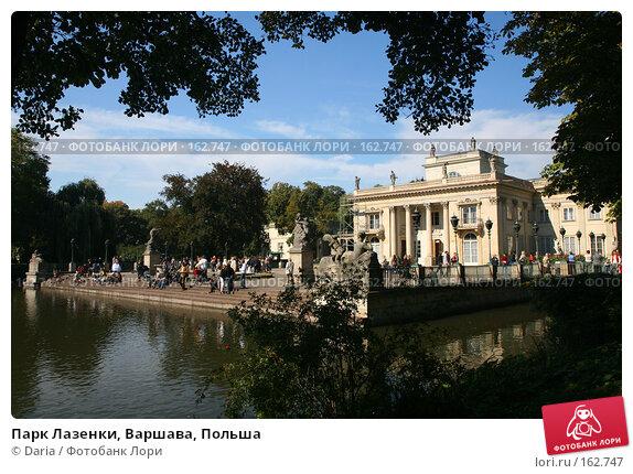 Купить «Парк Лазенки, Варшава, Польша», фото № 162747, снято 20 апреля 2018 г. (c) Daria / Фотобанк Лори