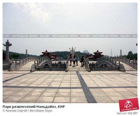 Парк развлечений Наньдайхэ, КНР, фото № 162991, снято 10 июля 2007 г. (c) Хижняк Сергей / Фотобанк Лори