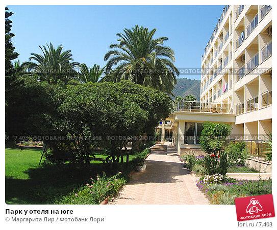 Парк у отеля на юге, фото № 7403, снято 11 июля 2006 г. (c) Маргарита Лир / Фотобанк Лори