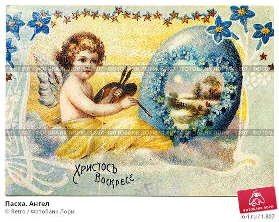 Пасха. Ангел, фото № 1807, снято 5 декабря 2016 г. (c) Retro / Фотобанк Лори