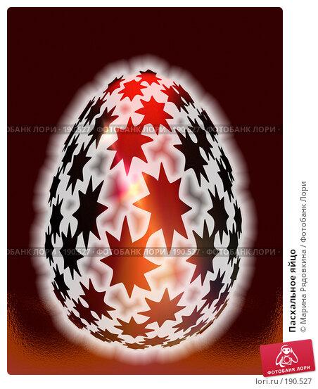 Пасхальное яйцо, фото № 190527, снято 23 октября 2016 г. (c) Марина Рядовкина / Фотобанк Лори