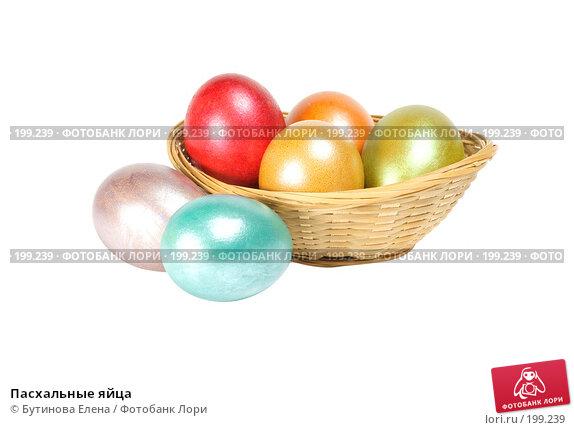 Пасхальные яйца, фото № 199239, снято 11 февраля 2008 г. (c) Бутинова Елена / Фотобанк Лори