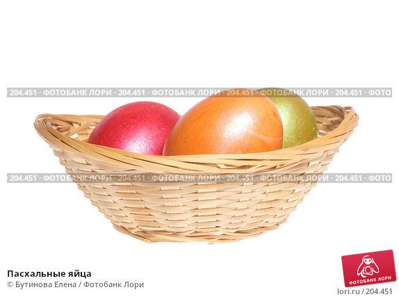 Пасхальные яйца, фото № 204451, снято 18 февраля 2008 г. (c) Бутинова Елена / Фотобанк Лори