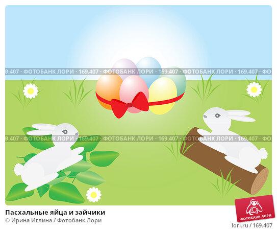 Пасхальные яйца и зайчики, иллюстрация № 169407 (c) Ирина Иглина / Фотобанк Лори