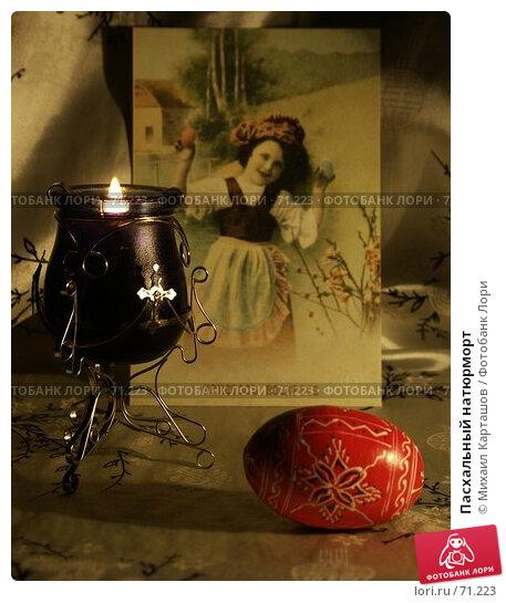 Пасхальный натюрморт, эксклюзивное фото № 71223, снято 1 марта 2007 г. (c) Михаил Карташов / Фотобанк Лори