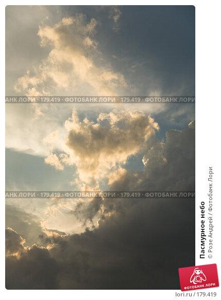 Пасмурное небо, фото № 179419, снято 25 августа 2007 г. (c) Розе Андрей / Фотобанк Лори