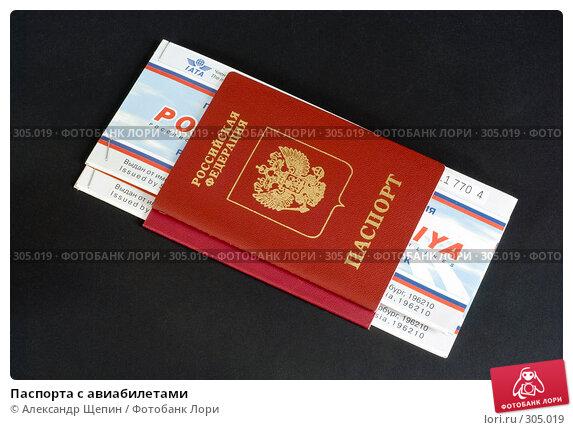 Паспорта с авиабилетами, эксклюзивное фото № 305019, снято 31 мая 2008 г. (c) Александр Щепин / Фотобанк Лори