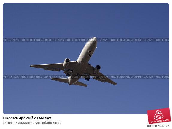 Пассажирский самолет, фото № 98123, снято 13 октября 2007 г. (c) Петр Кириллов / Фотобанк Лори