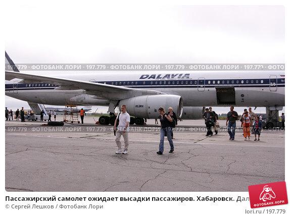 Пассажирский самолет ожидает высадки пассажиров. Хабаровск. Дальавиа., фото № 197779, снято 6 июля 2007 г. (c) Сергей Лешков / Фотобанк Лори