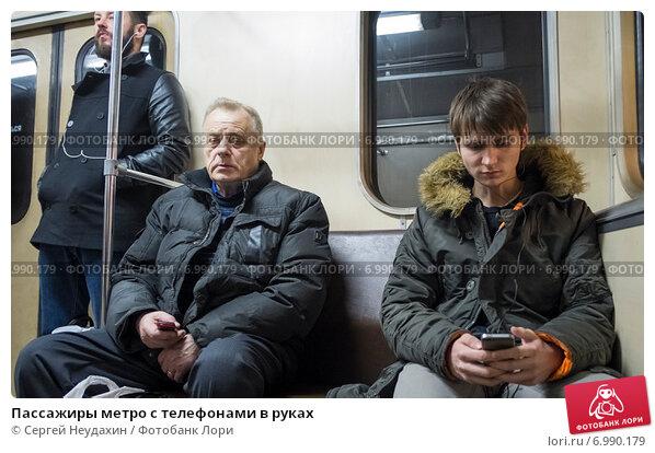 Пассажиры метро с телефонами в руках (2014 год). Редакционное фото, фотограф Сергей Неудахин / Фотобанк Лори