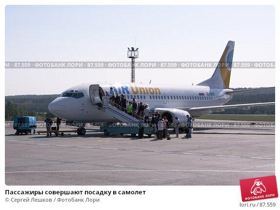 Пассажиры совершают посадку в самолет, фото № 87559, снято 27 декабря 2007 г. (c) Сергей Лешков / Фотобанк Лори