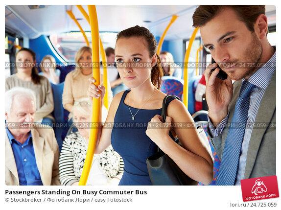 общение в транспорте на улице фото