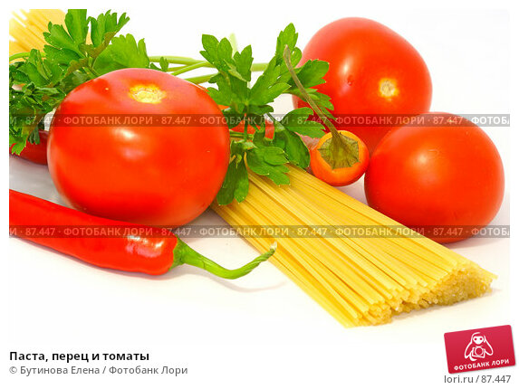Купить «Паста, перец и томаты», фото № 87447, снято 9 августа 2007 г. (c) Бутинова Елена / Фотобанк Лори