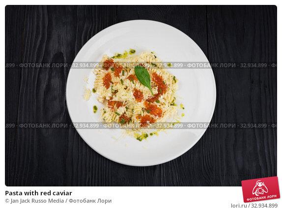 Купить «Pasta with red caviar», фото № 32934899, снято 23 сентября 2017 г. (c) Jan Jack Russo Media / Фотобанк Лори