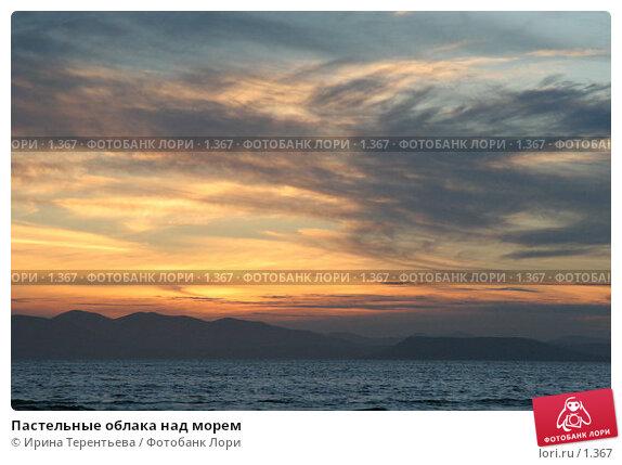 Пастельные облака над морем, эксклюзивное фото № 1367, снято 15 сентября 2005 г. (c) Ирина Терентьева / Фотобанк Лори