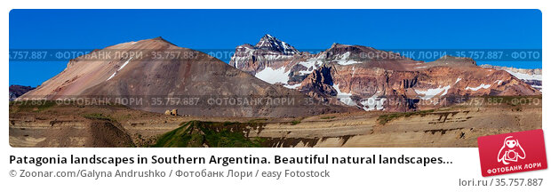 Patagonia landscapes in Southern Argentina. Beautiful natural landscapes... Стоковое фото, фотограф Zoonar.com/Galyna Andrushko / easy Fotostock / Фотобанк Лори