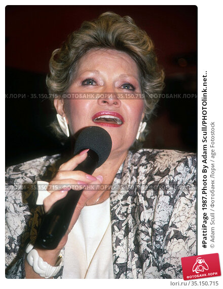 #PattiPage 1987.Photo By Adam Scull/PHOTOlink.net.. Редакционное фото, фотограф Adam Scull / age Fotostock / Фотобанк Лори