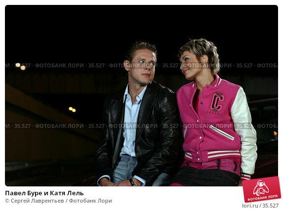 Павел Буре и Катя Лель, эксклюзивное фото № 35527, снято 15 сентября 2004 г. (c) Сергей Лаврентьев / Фотобанк Лори
