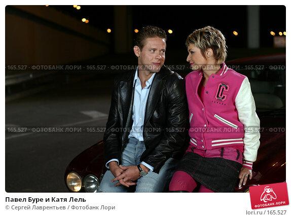 Павел Буре и Катя Лель, эксклюзивное фото № 165527, снято 15 сентября 2004 г. (c) Сергей Лаврентьев / Фотобанк Лори