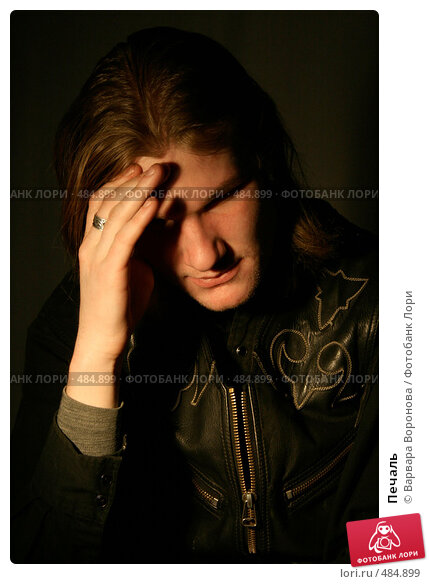 Купить «Печаль», фото № 484899, снято 27 января 2008 г. (c) Варвара Воронова / Фотобанк Лори