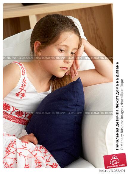 девочка лежит дома на диване