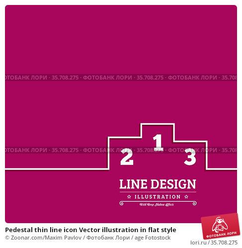 Pedestal thin line icon Vector illustration in flat style. Стоковое фото, фотограф Zoonar.com/Maxim Pavlov / age Fotostock / Фотобанк Лори