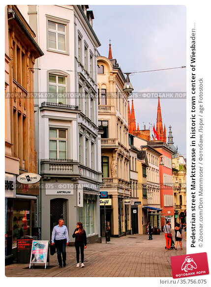 Pedestrian street Marktstrasse in historic town center of Wiesbaden... Стоковое фото, фотограф Zoonar.com/Don Mammoser / age Fotostock / Фотобанк Лори