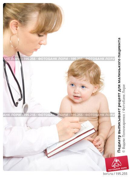 Педиатр выписывает рецепт для маленького пациента, фото № 195255, снято 19 января 2008 г. (c) Вадим Пономаренко / Фотобанк Лори