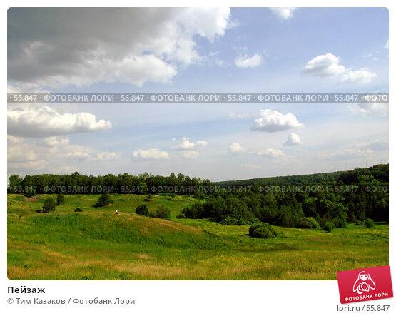 Пейзаж, фото № 55847, снято 24 июня 2007 г. (c) Тим Казаков / Фотобанк Лори