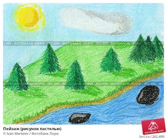 Пейзаж (рисунок пастелью), иллюстрация № 262499 (c) Василий Каргандюм / Фотобанк Лори