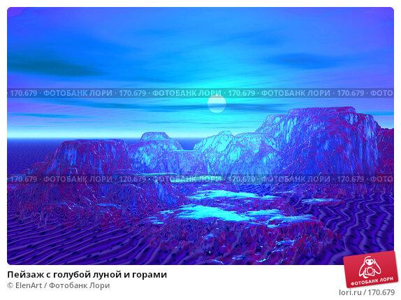 Пейзаж с голубой луной и горами, иллюстрация № 170679 (c) ElenArt / Фотобанк Лори