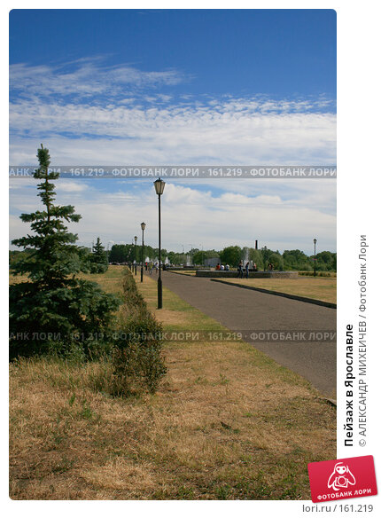 Купить «Пейзаж в Ярославле», фото № 161219, снято 16 июня 2007 г. (c) АЛЕКСАНДР МИХЕИЧЕВ / Фотобанк Лори