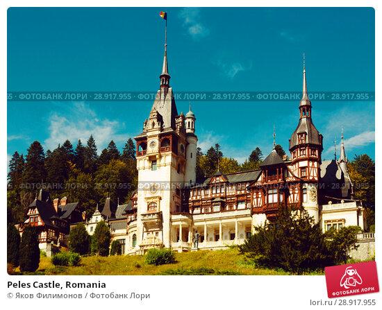 Купить «Peles Castle, Romania», фото № 28917955, снято 18 сентября 2017 г. (c) Яков Филимонов / Фотобанк Лори